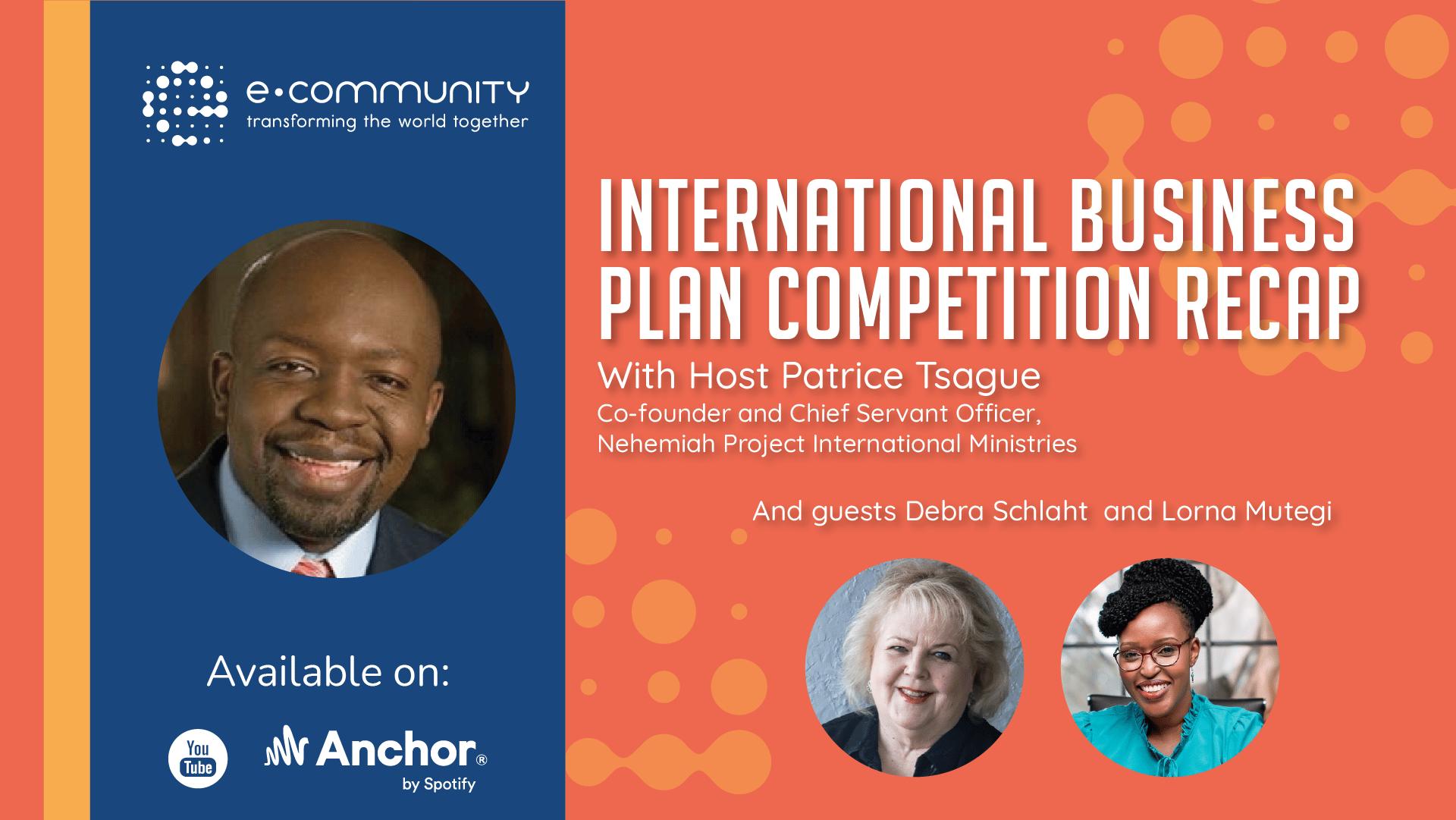 国际商业计划竞赛回顾