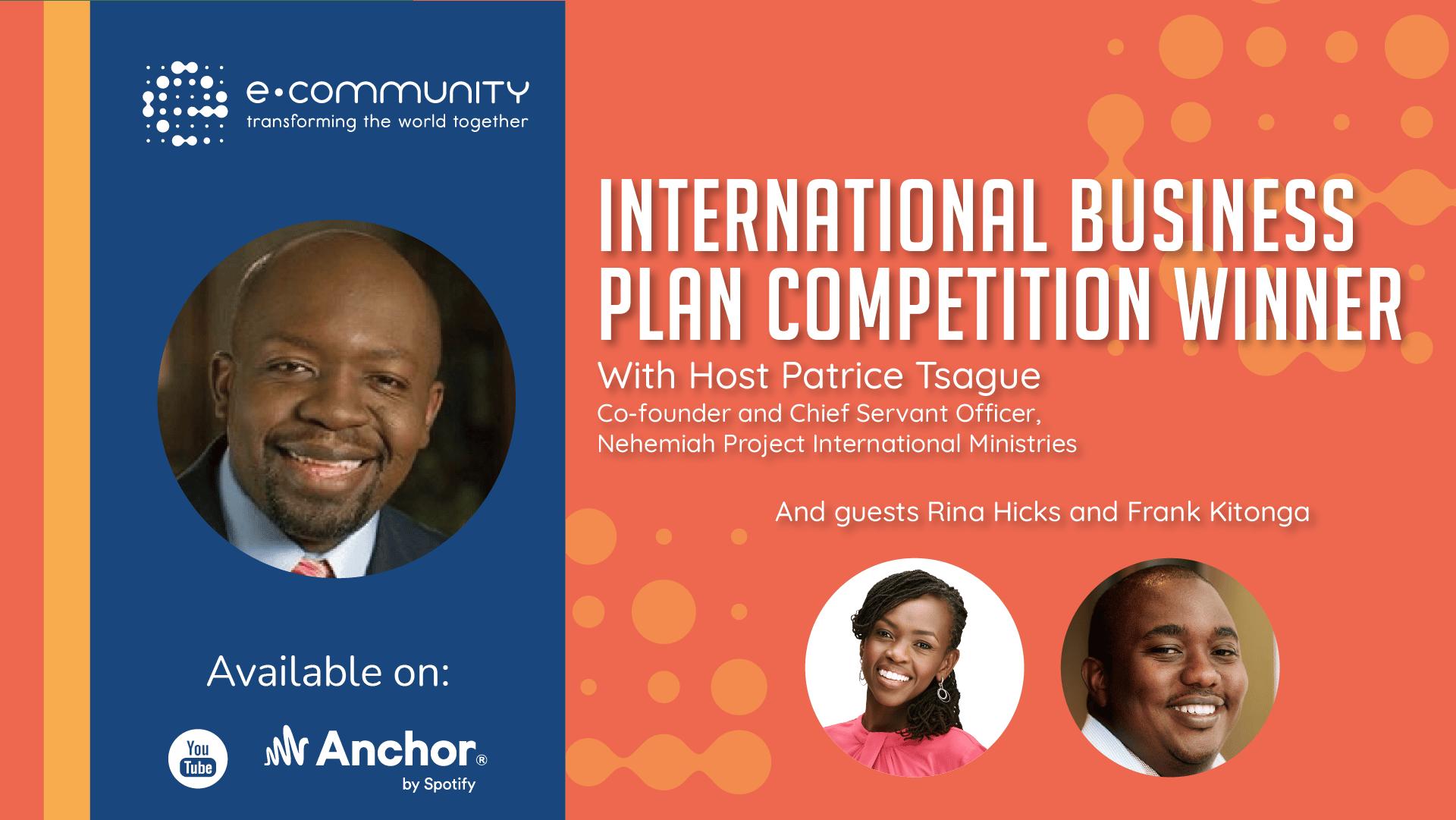 国际商业计划竞赛获胜者
